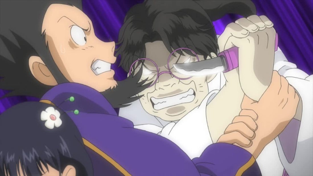 Bakumatsu Gijinden Roman Episode 2 Review Screen 1