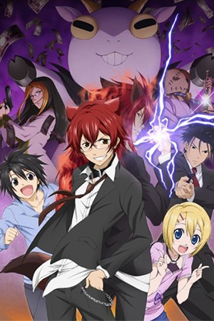 Cuticle Tantei Inaba Episode 1 Review Cover