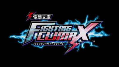 Dengeki Bunko Fighting Climax - Kirito and Tomoka Trailer