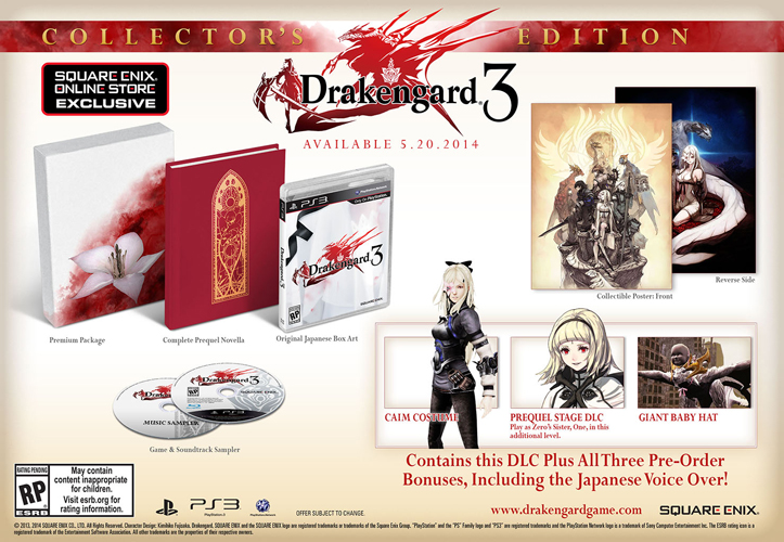 Drakengard 3 Collectors Edition