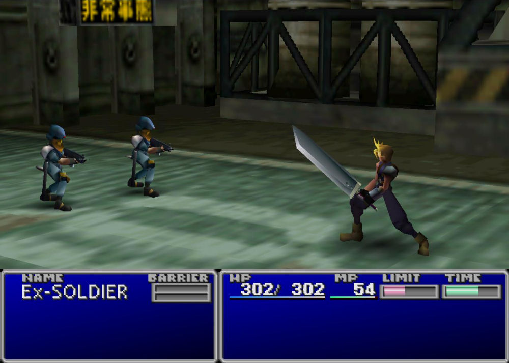 Final Fantasy VII Review Screen 8