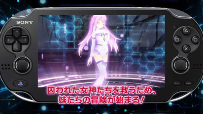 Hyperdimension Neptunia Re;Birth 2 Sisters Generation - Promotional Video