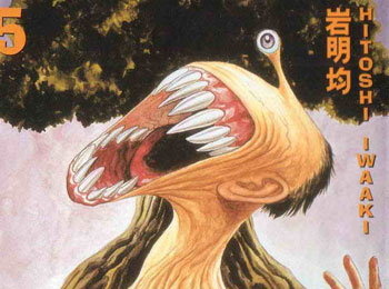 Iwaki Hitoshis Manga Parasyte Anime & Films Adaptations Announced