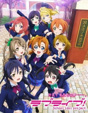 Love Live! School Idol Project Episode 1 Review Cover