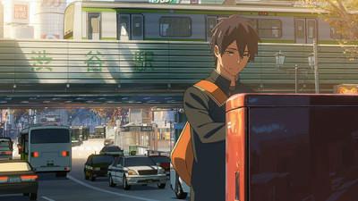 Makoto Shinkais Cross Road Anime Commercial