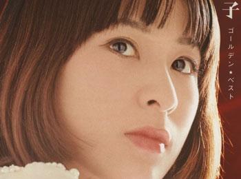 Singer Keiko Fuji, Mother of Hikaru Utada, Falls to Her Death