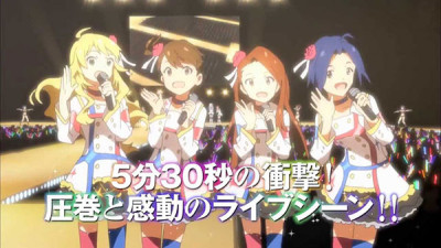 THE-IDOLM@STER-MOVIE-Kagayaki-no-Mukougawa-e!---30-Second-Commercial