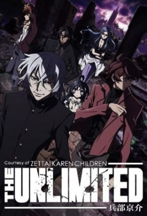 The Unlimited - Hyoubu Kyousuke Episode 1 Review Cover