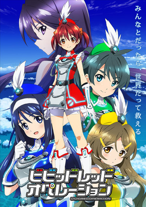 Vividred Operation Episode 1 Review Cover