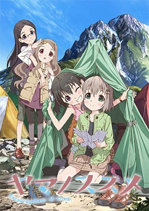Yama no Susume Episode 1 Review Cover