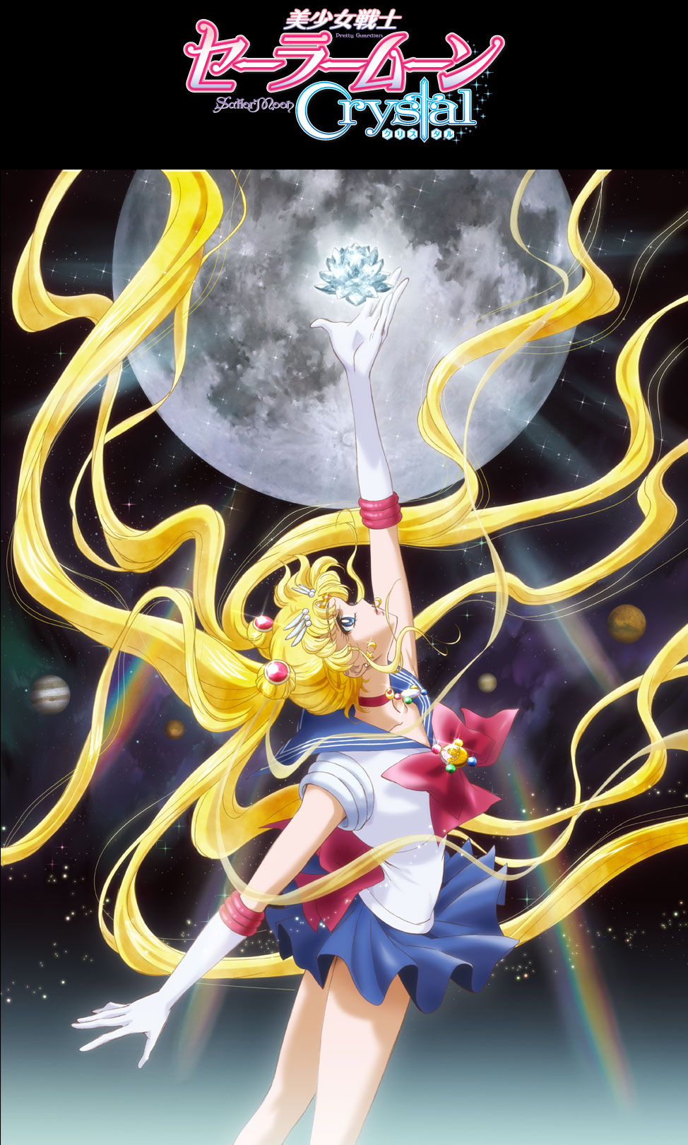 2014-New-Sailor-Moon-Anime-Titled-Revealed-Sailor-Moon-Crystal-image