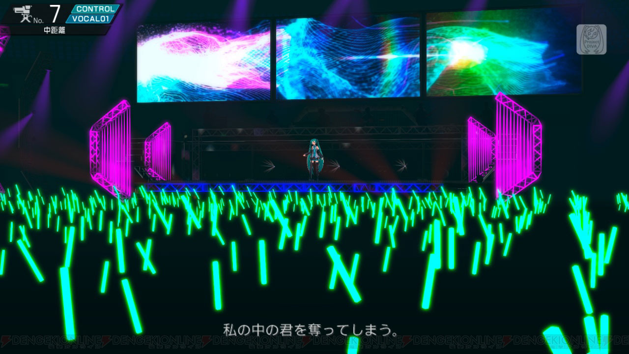 Final-Hatsune-Miku-Project-Diva-F-2nd-Songs-Revealed-+-New-Screenshots-Screen-11
