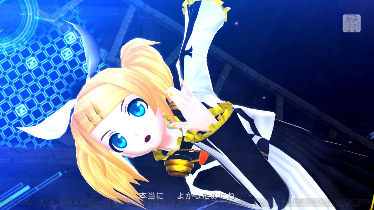 Final-Hatsune-Miku-Project-Diva-F-2nd-Songs-Revealed-+-New-Screenshots-Screen-18