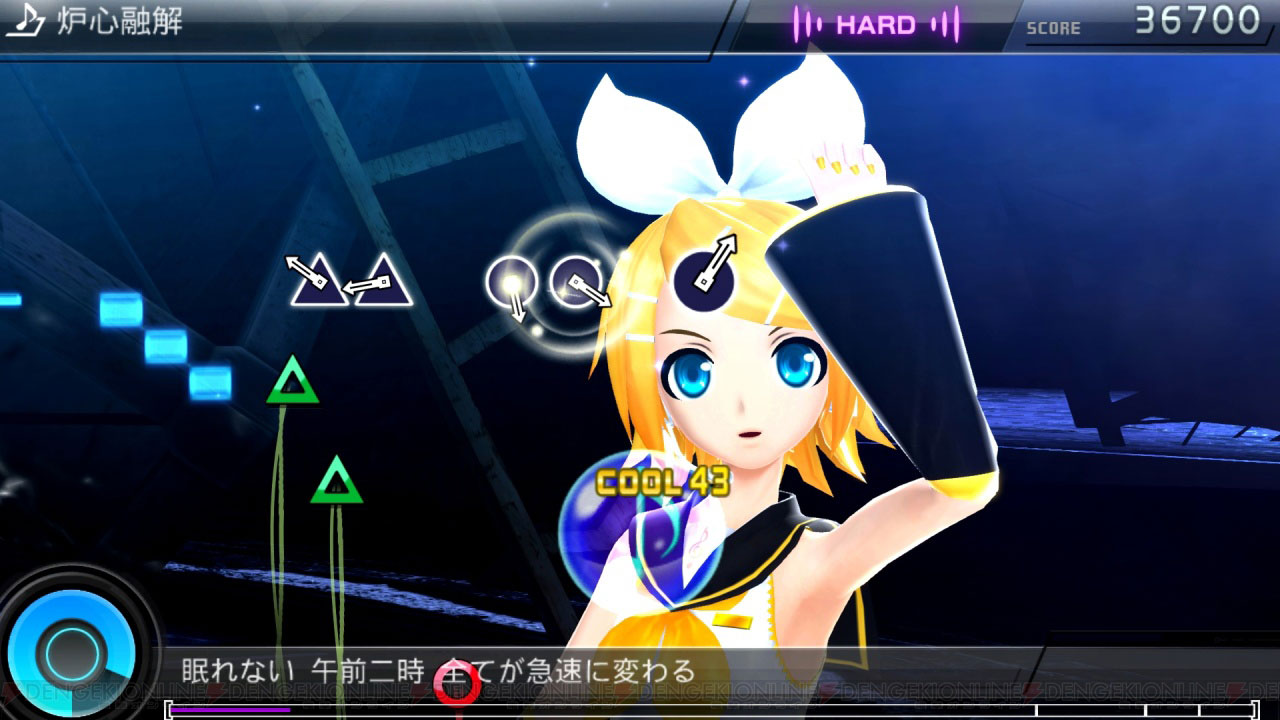 Final-Hatsune-Miku-Project-Diva-F-2nd-Songs-Revealed-+-New-Screenshots-Screen-25