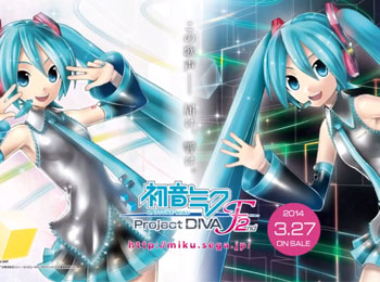 Final-Hatsune-Miku-Project-Diva-F-2nd-Songs-Revealed-+-New-Screenshots