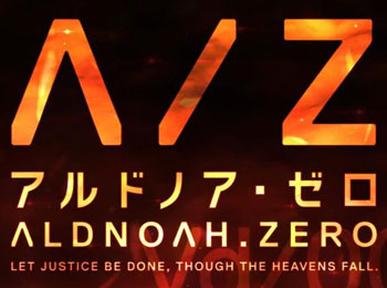 Gen-Urobuchis-Aldnoah-Zero-Anime-Airing-This-July