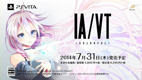 IA-VT-Colorful---Vita-Trailer