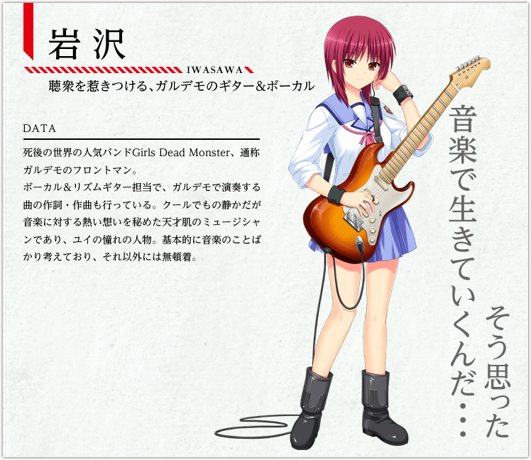 New Angel Beats! Visual Novel Images 11