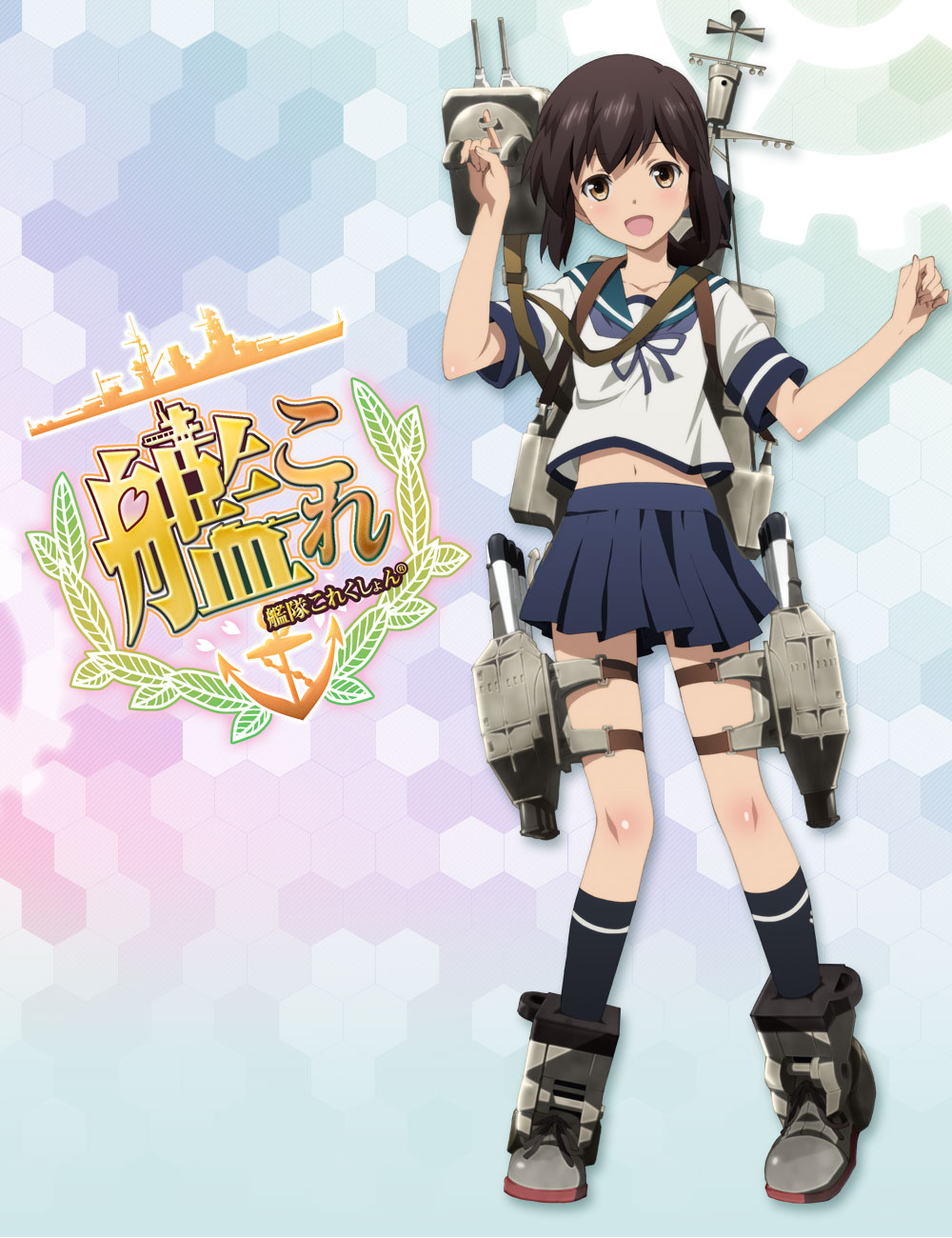 New Character Designs Unveiled For Kantai Collection Kan Colle Pic 5