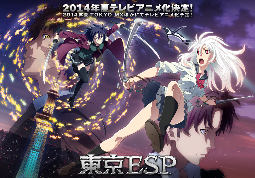 New Spring & Summer 2014 Anime Visual- Tokyo ESP