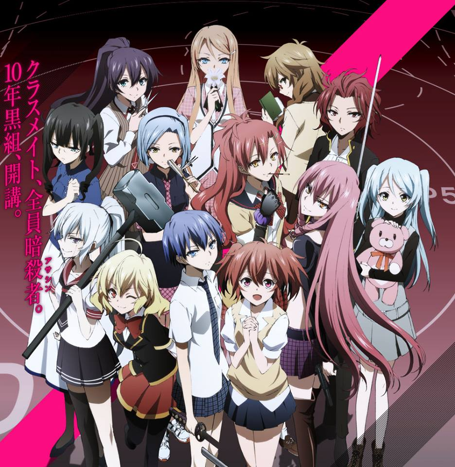 New Spring & Summer 2014 Anime Visuals Akuma no Riddle