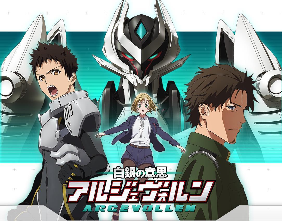 New Spring & Summer 2014 Anime Visuals Argevollen