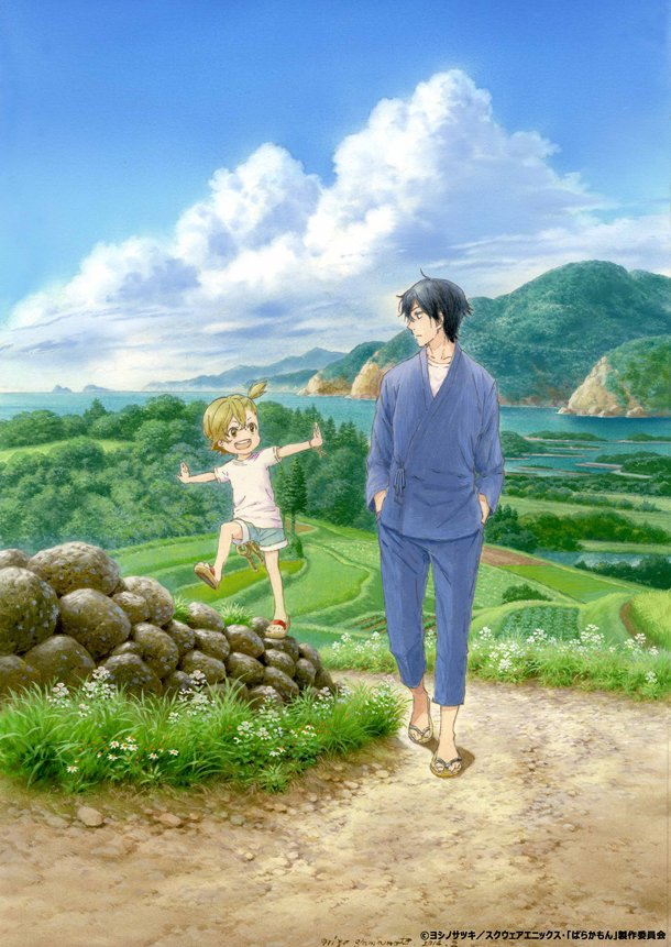 New Spring & Summer 2014 Anime Visuals Barakamon
