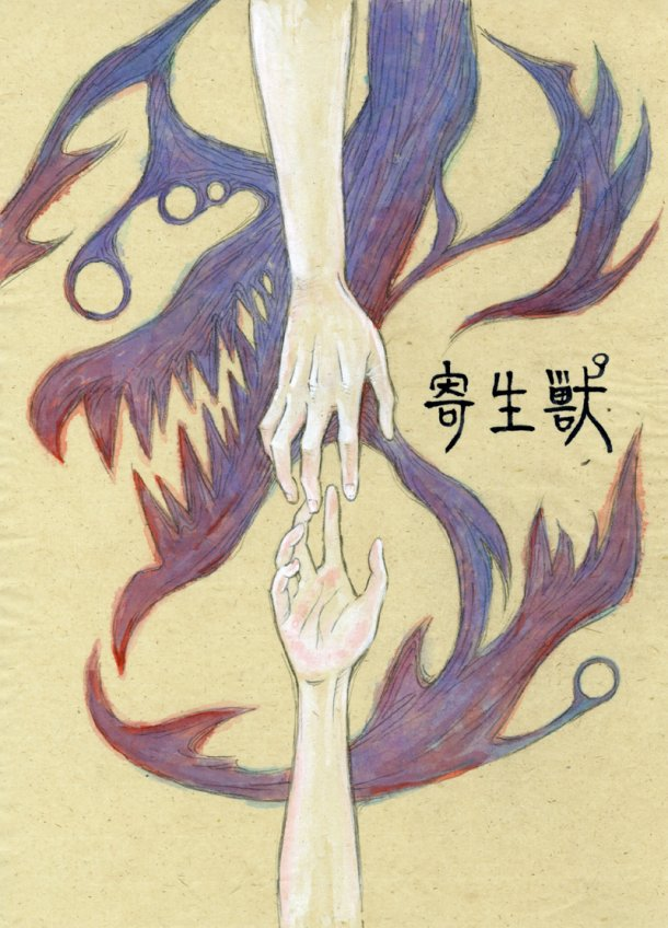 New Spring & Summer 2014 Anime Visuals Kiseijuu