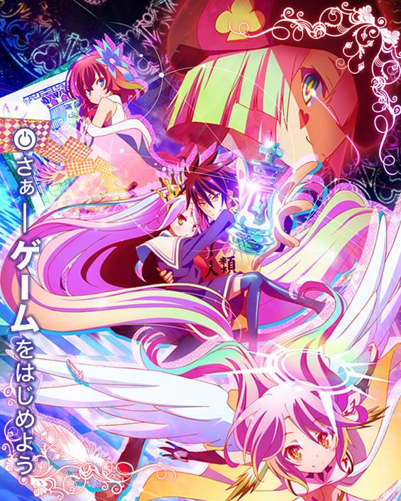 New Spring & Summer 2014 Anime Visuals No Game No Life