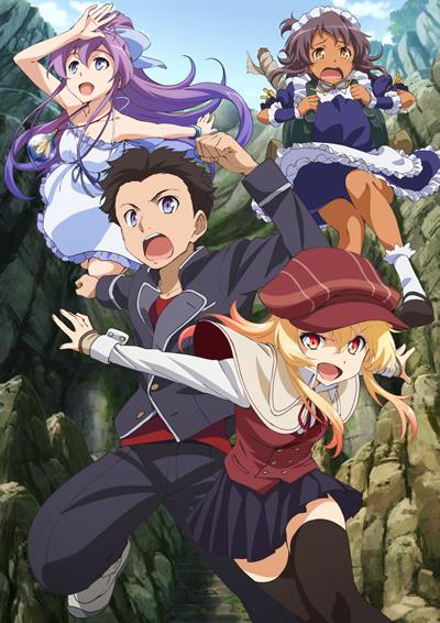 New Spring & Summer 2014 Anime Visuals Ryuugajou Nanana no Maizoukin