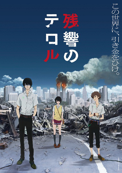 New Spring & Summer 2014 Anime Visuals Zankyou no Terror