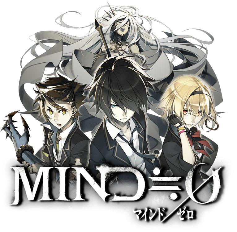 PlayStation Vita Game Mind Zero Releasing This May Visual