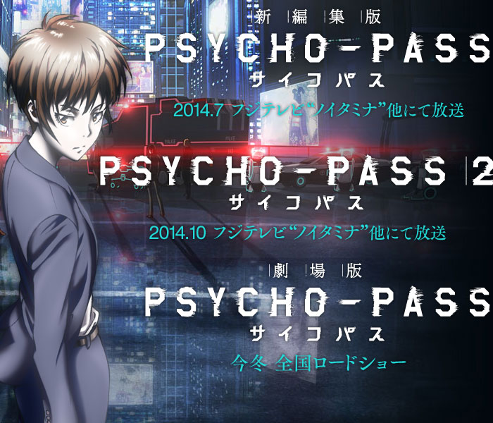 Psycho-Pass Season 2 Airing This Fall-Autumn, Film This Winter Promo