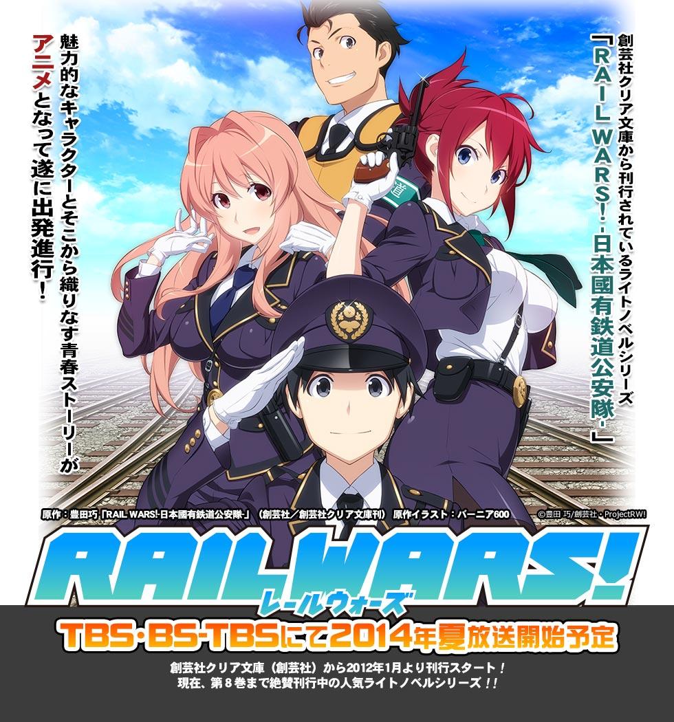 Rail Wars Anime Airing This July + Visual Visual