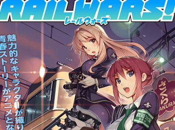 Rail Wars Anime Airing This July + Visual