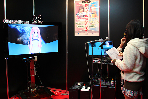 Step into The iDOLM@STER Virtual Reality pic 4