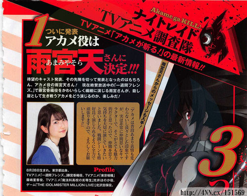 Akame-ga-KILL!-Anime-Cast-Revealed Image 2