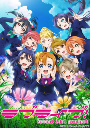 AniFavs-Top-Spring-2014-Anime-Rankings---LoveLive