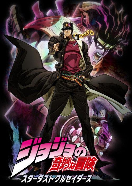 AniFavs-Top-Spring-2014-Anime-Rankings---StarDustJoJo