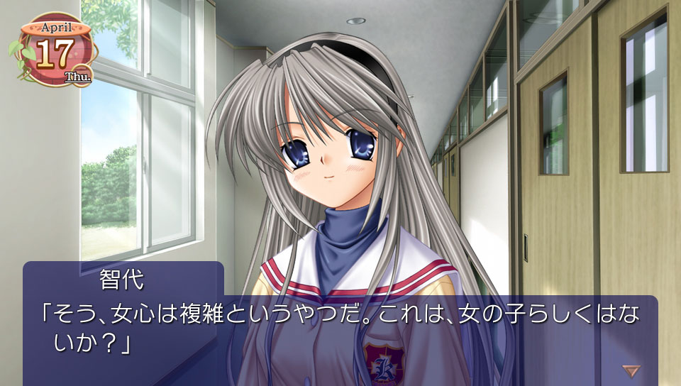 Clannad-Coming-To-PlayStation-Vita-Screen-1