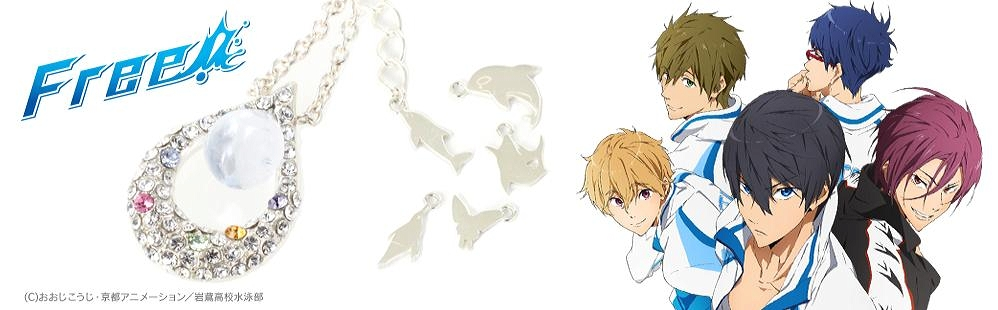 Free! Season 2 Announced + Exclusive Pendant Image 9