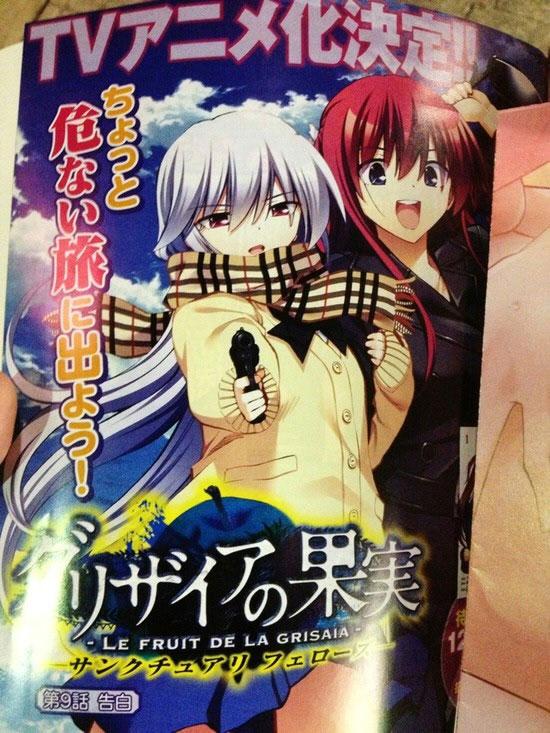 Grisaia no Kajitsu Anime Studio Revealed visual