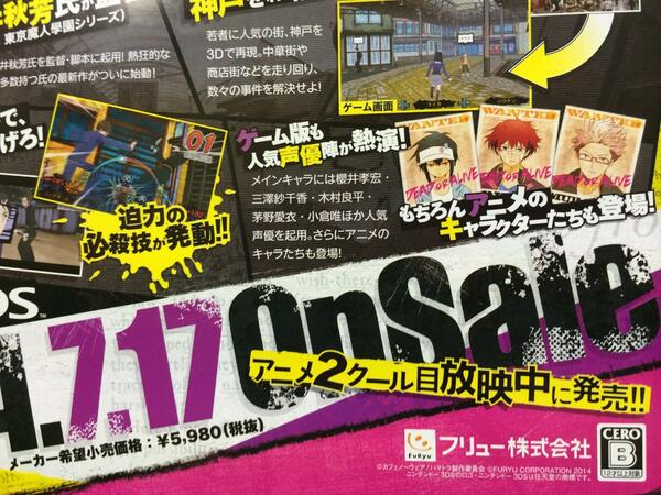 Hamatora-The-Animation-Season-2-Announce-to-Air-July-pic 2