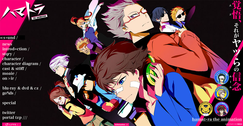 Hamatora-The-Animation-Season-2-Announce-to-Air-July-pic