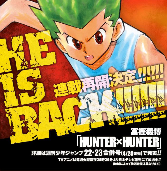 Hunter x Hunter Manga Returns This June image