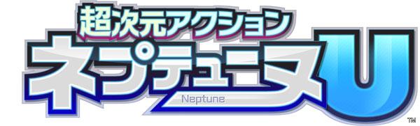 Hyperdimension Neptunia U Coming to the Vita + Hyperdimension Neptunia Victory II Teaser logo 1
