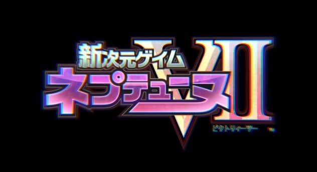 Hyperdimension Neptunia U Coming to the Vita + Hyperdimension Neptunia Victory II Teaser logo 2