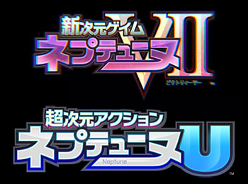Hyperdimension Neptunia U Coming to the Vita + Hyperdimension Neptunia Victory II Teaser