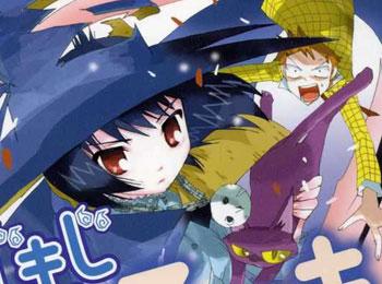 Majimoji-Rurumo-Anime-Announced