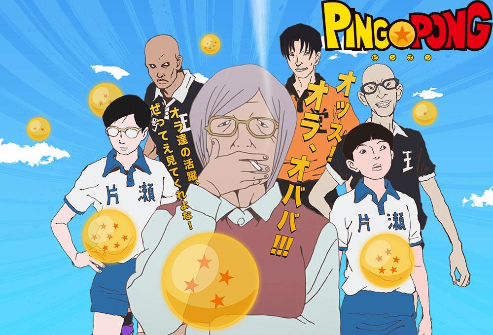 Ping-Pong-The-Animation-x-Dragon-Ball-Kai-Crossover-visual